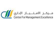 CFME Logo, client