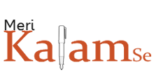 Meri Kalam Se Logo, client